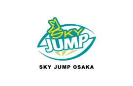 スカイジャンプ大阪